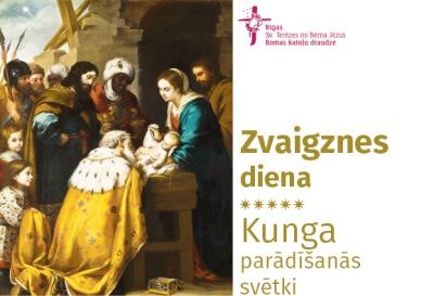 Zvaigznes_svetki-terezesdraudze