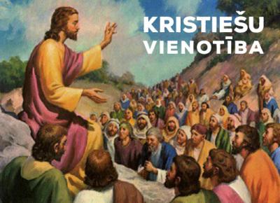 kristiesu_vienotiba-cover