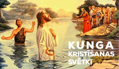 kunga_kristisanas_svetki