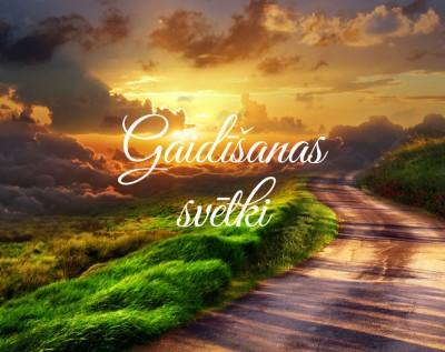 cover-421_Gaidisanas_svetki (1)